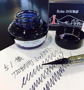 Kobe Ink